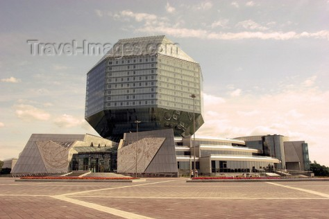 Belarus - Minsk - National Library - modern architecture
