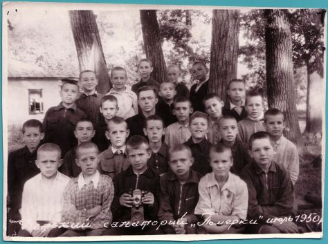 800px-1950_июл_Померки_дет_лагерь